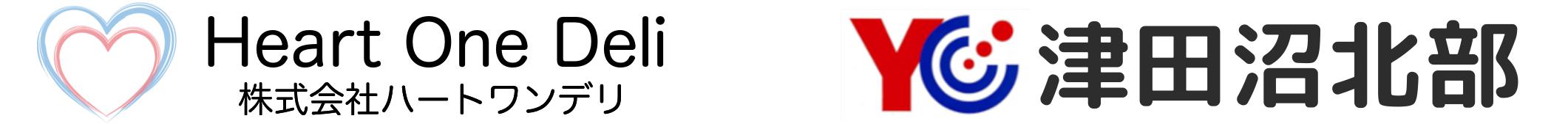 株式会社ハートワンデリ(読売新聞 津田沼北部|産直販売/野菜・フルーツ 他)